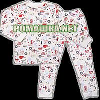 Детская плотная пижама для мальчика р. 104-110 демисезонная ткань ИНТЕРЛОК 100% хлопок 3379 Синий 110