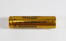 Батарейка BATTERY 18650 G (золотой)