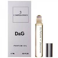 D&G l'imperatrice 3 parfum oil 7ml