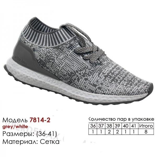 Женские кроссовки Ultra boots сетка 7814-2