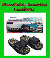 Массажный тапочки Lanaform (рефлекторные тапки для массажа)