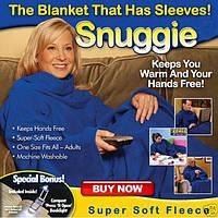 Плед с рукавами snuggie , теплый, популярный