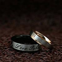 """Парные кольца """"Хранители Искренности"""""""