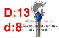 D13 h10 d8 Фреза Karnasch пазовая фасонная фреза