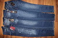 Мужские рваные джинсы Марио Ковали