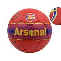 Мяч футбольный ARSENAL №5 PVC FB-0047A-452