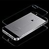 Защитное стекло Apple iPhone 5g 9h, фото 4