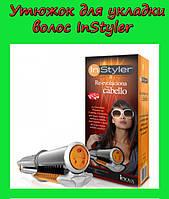 Утюжок для укладки волос InStyler