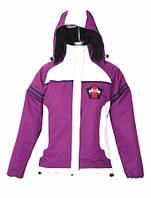 Ветровка женская Regatta для верховой езды