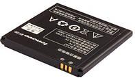 Аккумулятор на телефон Lenovo A798t, A800, A820, S899t, S720, S870 (BL197)