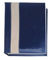 """Датированный ежедневник А5 Персия (коллекция """"СТАНДАРТ""""), синий, от 10 шт"""