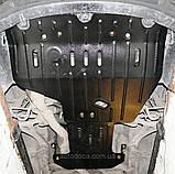 Защита картера двигателя Subaru Outback 2003-, фото 7