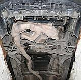 Защита картера двигателя Subaru Outback 2003-, фото 6