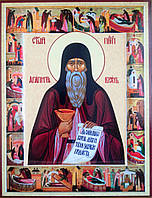 Святой Преподобный Агапит Врач