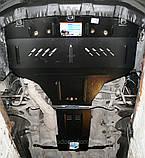 Защита картера двигателя Subaru Outback 2003-, фото 10
