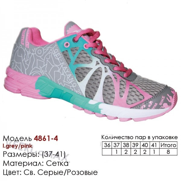 Женские кроссовки сетка 4861-4