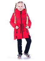 """Демисезонная куртка для девочек """"Эльза"""""""