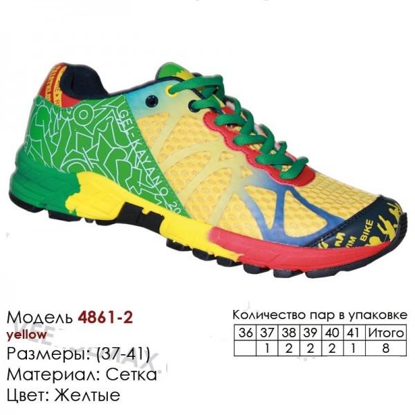 Женские кроссовки сетка 4861-2