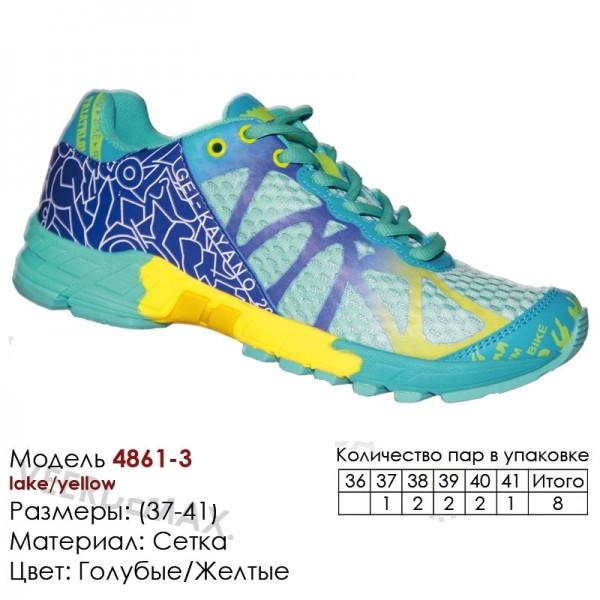 Женские кроссовки сетка 4861-3