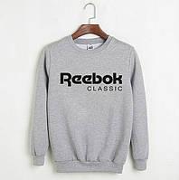 Мужской свитшот Reebok Classic серый.
