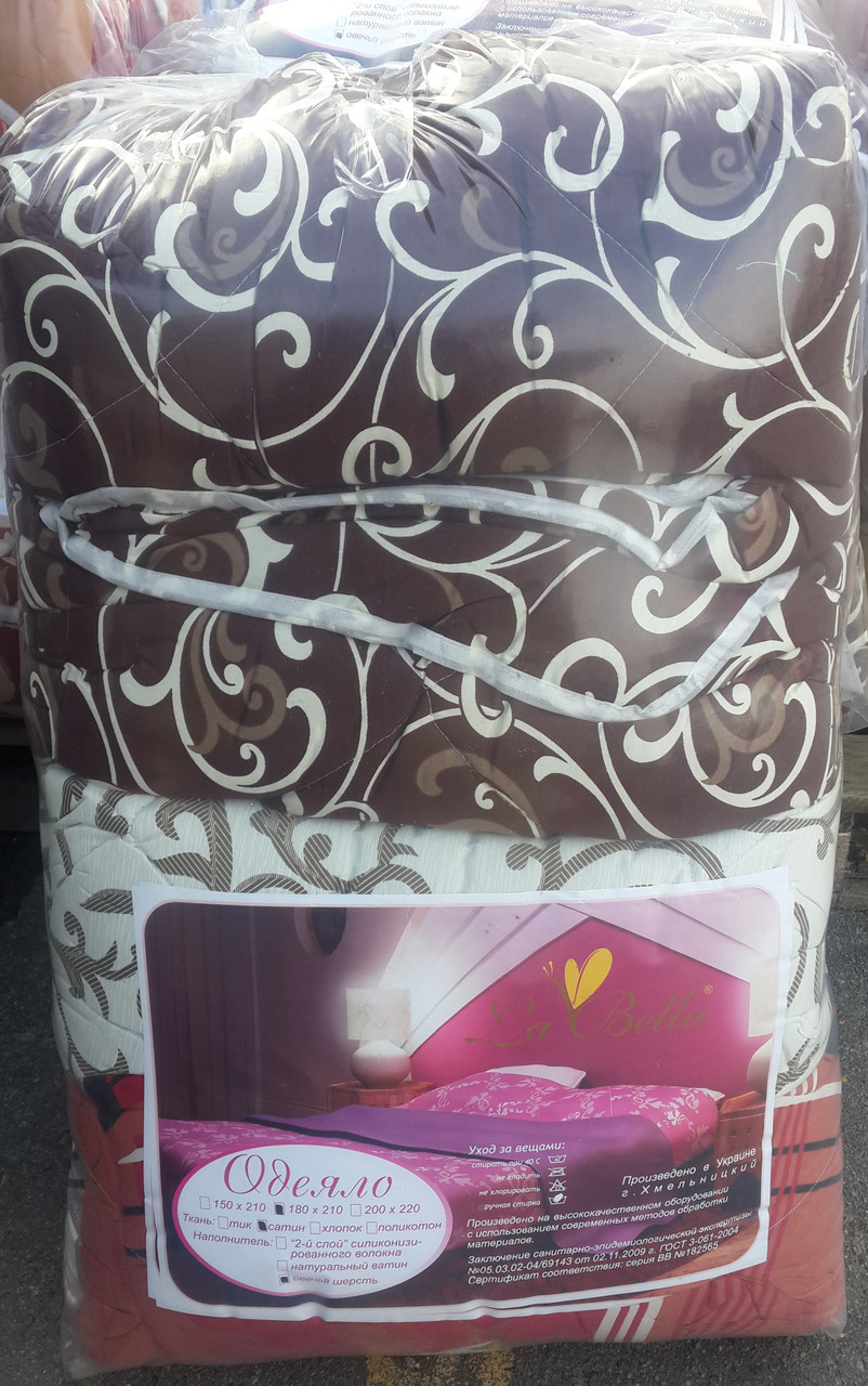 Красивое полуторное одеяло La Bella бязь на халлофайбере
