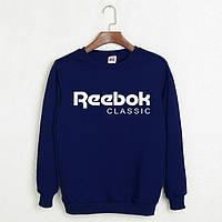 Мужской свитшот Reebok Classic темно-синий.