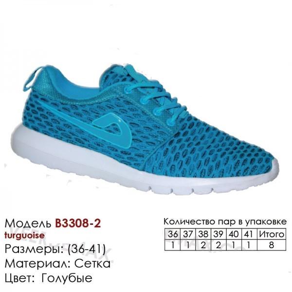 Женские кроссовки сетка 3308-2