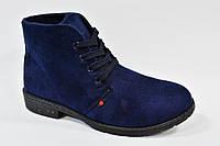Ботинки оптом женские ВВК-39