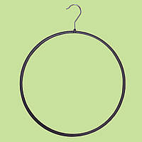 Вешалка кольцо для белья пластиковая малая