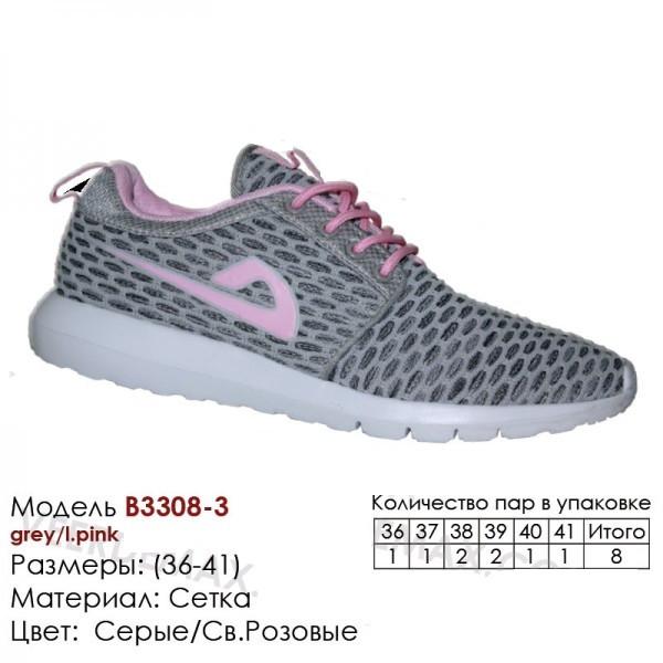 Женские кроссовки сетка 3308-3