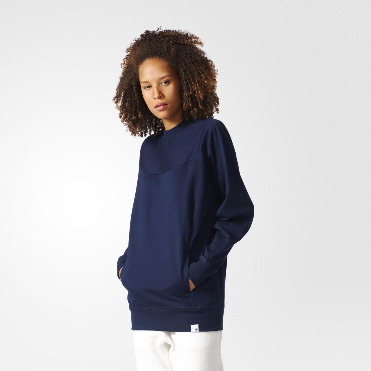 Женский джемпер Adidas Originals XBYO (Артикул: BK2303)