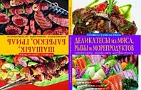 Шашлык, барбекю, гриль. Деликатесы из мяса, рыбы и морепродуктов. Попова Елена