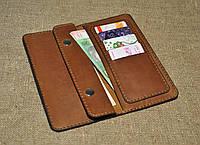 Компактное кожаное портмоне ручной работы