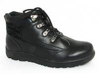 Детская обувь Шалунишка:8004