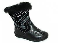 Детская обувь Шалунишка:8010