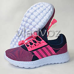 Детские кроссовки легкие для девочки розовая модель 33р