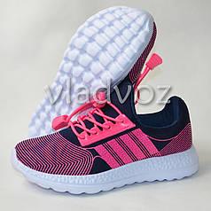 Кроссовки легкие для девочки розовая модель 33р.