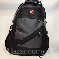 Рюкзак swissgear by wenger серый