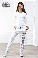 Женский стильный белый спортивный костюм Kenzo. Материал трикотаж. Размер 42-46