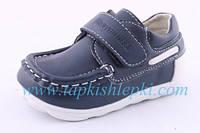 Детская обувь, мокасины Шалунишка: 5540