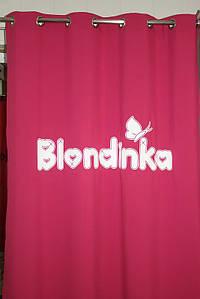 Штори для роздягалень з нанесенням логотипу