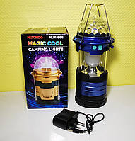 Туристическая лампа - Muxindo Camping Lamp Magic Cool, фото 1