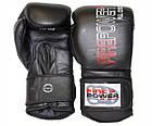 Боксерские перчатки Firepower FPBG4 Черные, фото 2