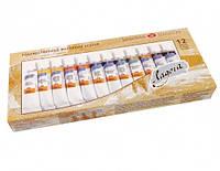 Масляные краски набор Ладога 12 цв,18 мл, туба 1241004,Киев