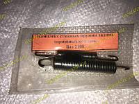 Комплект стяжных пружин задних тормозных колодок Ваз 2108 2109 21099  БелЗан, фото 1