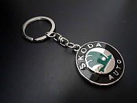 Брелок на ключи с логотипом Skoda (Шкода) двухсторонний