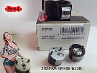 Клапан форсунки delphi 28239295-Euro 4(9308-622b).Оригинал