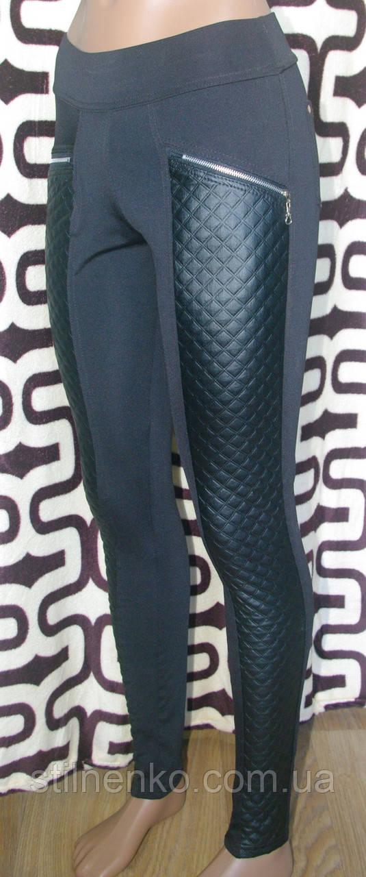 Модные повседневные леггинсы с кожаной стеганой  вставкой цвет черный