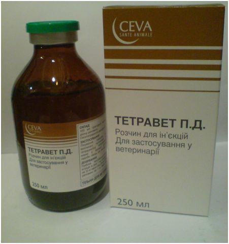Тетравет L. A. (окситетрациклін 200 мг) 250 мл ветеринарний антибіотик пролонгованої дії