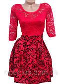 Нарядное платье из гипюра и дайвинга ( в расцветках)